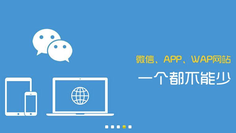 顺义网站优化_顺义网站优化电话_顺义网站优化价格-网站帮